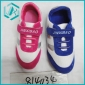 Wholesale NEW Boys Youth CHILDRENS PLACE Athletic Sneaker Shoe In Stock