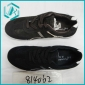 fashionable Men's sports sports shoes running shoes outdoor shoes